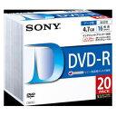 20DMR47LLPS【税込】 ソニー データ用16倍速対応DVD-R 20枚パック 4.7GB ホワイトプリンタブル [20DMR47LLPS]【返品種別A】【RCP】
