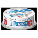 30DMR47LLPP【税込】 ソニー データ用16倍速対応DVD-R 30枚パック 4.7GB ホワイトプリンタブル [30DMR47LLPP]【返品種別A】【RCP】
