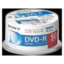 50DMR47LLPP【税込】 ソニー データ用16倍速対応DVD-R 50枚パック 4.7GB ホワイトプリンタブル [50DMR47LLPP]【返品種別A】【RCP】