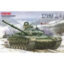 1/35 ロシア主力戦車 T-72B3【MENTS-028】 【税込】 モンモデル [MENTS-028 ロシアシュリョクセンシャ T-72B3]【返品種別B】...