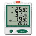 AD-5696 エー・アンド・デイ 温湿度SDデータレコーダー(記録計) / 熱中症指数モニター A&D [AD5696]