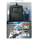【PS4/PS3】ツナイデント4 MAX 【税込】 ゲームテック [P4A1809]【返品種別B】【送料無料】【RCP】