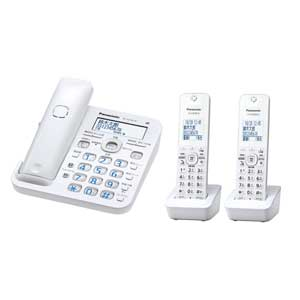 VE-GZ50DW-W パナソニック デジタルコードレス留守番電話機(子機2台) ホワイト Panasonic ル・ル・ル(RU・RU・RU) [VEGZ50DWW]【返品種別A】【送料無料】