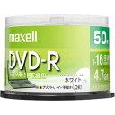 DR47PWE.50SP【税込】 マクセル データ用16倍速対応DVD-R50枚パック 4.7GB ホワイトプリンタブル [DR47PWE50SP]【返品種別A...