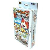 【New3DS/New3DS LL】妖怪ウォッチ チャージスタンド for Newニンテンドー3DS LL ホワイト 【税込】 プレックス [3DS-453]【返品種別B】【RCP】