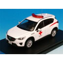 1/43 マツダ CX-5 日本赤十字社 献血運搬車 2013【PRD487】 【税込】 プレミアム