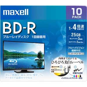 【エントリーでP5倍 8/20 9:59迄】BRV25WPE.10S マクセル 4倍速対応BD-R 10枚パック 25GB ホワイトプリンタブル