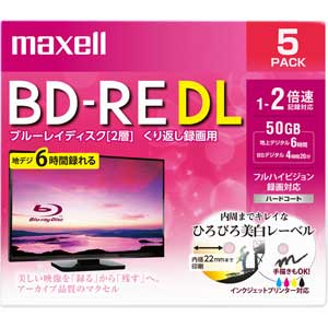 BEV50WPE.5S マクセル 2倍速対応BD-RE DL 5枚パック 50GB ホワイトプリンタブル