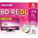 BEV50WPE.5S マクセル 2倍速対応BD-RE DL 5枚パック 50GB ホワイトプリンタブル [BEV50WPE5S]【返品種別A】