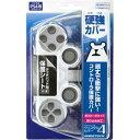 【PS4】クリスタルカバー4 クリア 【税込】 ゲームテック [P4F1854]【返品種別B】【RCP】