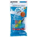 KMC-69 ハクバ 乾燥剤 キングドライ カップ(2個入) [KMC69]【返品種別A】
