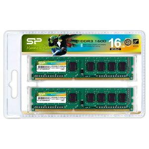 SP016GBLTU160N22DA【税込】 シリコンパワー PC3-12800(DDR3-1600)240pin DDR3 SDRAM DIMM 16GB(8GB×2枚) [SP016GBLTU160N22DA]【返品種別B】【送料無料】【RCP】