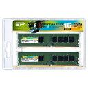 SP016GBLFU213N22DA【税込】 シリコンパワー PC4-17000(DDR4-2133)288pin DDR4 SDRAM DIMM 16GB(8GB×2枚) [SP016GBLFU213N22DA]【返品種別B】【送料無料】【RCP】