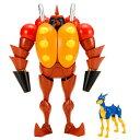 NONスケール「昭和模型少年クラブ」火炎放射ロボット(フレンダー ミニフィギュア付き)(新造人間キャ