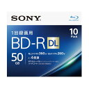 10BNR2VJPS4【税込】 ソニー 4倍速対応BD-R DL 10枚パック 50GB ホワイトプリンタブル [10BNR2VJPS4]【返品種別A】【1201_flash】