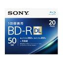 20BNR2VJPS4 ソニー 4倍速対応BD-R DL 20枚パック 50GB ホワイトプリンタブル [20BNR2VJPS4]【返品種別A】
