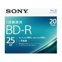 20BNR1VJPS4【税込】 ソニー 4倍速対応BD-R 20枚パック 25GB ホワイトプリンタブル [20BNR1VJPS4]【返品種別A】【RCP】