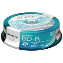 20BNR1VJPP4【税込】 ソニー 4倍速対応BD-R 20枚パック 25GB ホワイトプリンタブル [20BNR1VJPP4]【返品種別A】【RCP】