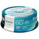 30BNR1VJPP4【税込】 ソニー 4倍速対応BD-R 30枚パック 25GB ホワイトプリンタブル [30BNR1VJPP4]【返品種別A】【RCP】