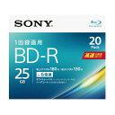 20BNR1VJPS6【税込】 ソニー 6倍速対応BD-R 20枚パック 25GB ホワイトプリンタブル [20BNR1VJPS6]【返品種別A】【RCP】