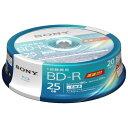 20BNR1VJPP6【税込】 ソニー 6倍速対応BD-R 20枚パック 25GB ホワイトプリンタブル [20BNR1VJPP6]【返品種別A】【RCP】