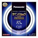 FHD85ECWL パナソニック ツインパルック プレミア蛍光灯85形・クール色(昼光色) Panasonic [FHD85ECWL]【返品種別A】