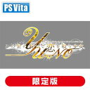 【特典付】【PS Vita】この世の果てで恋を唄う少女YU-NO 限定版 【税込】 5pb. [FVGK-0130]【返品種別B】【送料無料】【RCP】