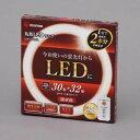 LDFCL3032L【税込】 アイリスオーヤマ 丸形LEDランプ 30W形+32W形相当(電球色) IRIS OHYAMA [LDFCL3032L]【返品種別A...