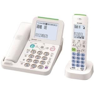 JD-AT85CL シャープ デジタルコードレス電話機(子機1台)ホワイト系 [JDAT85CL]【返品種別A】【送料無料】