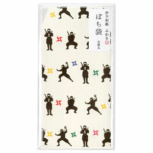 FWP10039 ハクバ ふわり和紙 チェキ用写真袋 ぽち袋(忍者)  [FWP10039]【返品種別A】