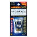 TSA-027【税込】 ELPA 大容量長持ち充電池 [TSA027]【返品種別A】【RCP】