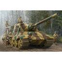 【再生産】1/16 ドイツ軍 Sd.kfz.186 ヤークトティーガー【00923】 【税込】 トランペッター [TR 00923 ドイツ Sd.kfz.186...
