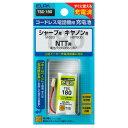 TSC-180【税込】 ELPA 電話機用充電池 [TSC180]【返品種別A】【RCP】
