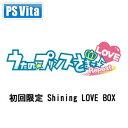 【特典付】【PS Vita】うたの☆プリンスさまっ♪Repeat LOVE 初回限定 Shining