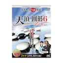 天頂の囲碁6 Zen【税込】 マイナビ 【返品種別B】【送料無料】【RCP】