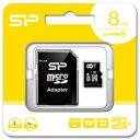 SP-MCSDHC8GB4 シリコンパワー microSDHCメモリカード 8GB Class4 [SPMCSDHC8GB4]【返品種別A】