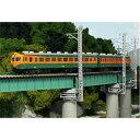 [鉄道模型]カトー KATO (Nゲージ) 10-1384 80系300番台 飯田線 4両セット 【