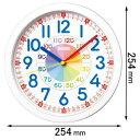 KX617W【税込】 セイコークロック 掛時計 知育時計 [KX617W]【返品種別A】【RCP】