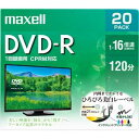 DRD120WPE.20S マクセル 16倍速対応DVD-R...