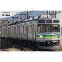 [鉄道模型]グリーンマックス GREENMAX (Nゲージ) 50549 秩父鉄道7500系 第3編