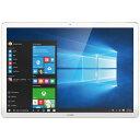 HZ-W19-8G-256G-GOLD【税込】 HUAWEI 12.0型タブレットパソコン MateBook ゴールド (メモリ 8GB / SSD 256GB...