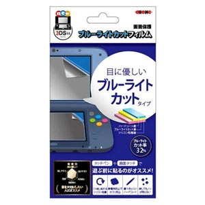【New3DS LL】new3DSLL用ブルーラ...の商品画像