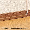 CA-KK22BR【税込】 サンワサプライ ケーブルカバー(角型、ブラウン) [CAKK22BR]【返品種別A】【RCP】