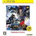【PS3】戦国BASARA4 皇 PlayStation 3 the Best 【税込】 カプコン [BLJM-55088センゴクバサラ]【返品種別B】【RCP...