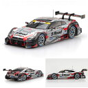 1/43 S Road CRAFTSPORTS GT-R SUPER GT GT500 2016 R