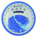 セイザハヤミバン ミザール 星座早見盤