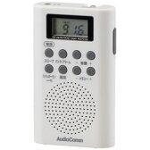 RAD-P3745S-W【税込】 オーディオコム ワイドFM/AM ポケットラジオ(ホワイト) AudioComm OHM [RADP3745SW078661]【返品種別A】【RCP】