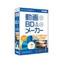 動画×BD&DVD×メーカー【税込】 ジャングル 【返品種別B】【送料無料】【RCP】