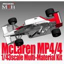 1/43 Mclaren MP4/4 Ver.A【K526】 モデルファクトリーヒロ [HIRO K526 Mclaren MP4/4 Ve...