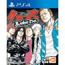 【PS4】クローズ BURNING EDGE 【税込】 バンダイナムコエンターテインメント [PLJS70044]【返品種別B】【送料無料】【RCP】